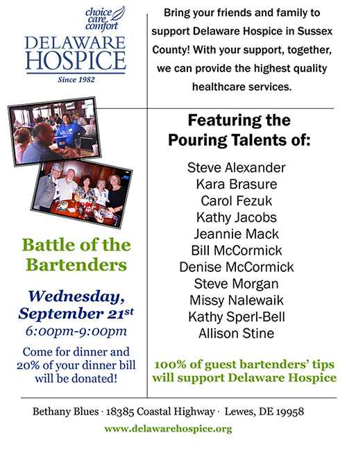 2016 Battle of Bartender Fundraiser Flyer fb